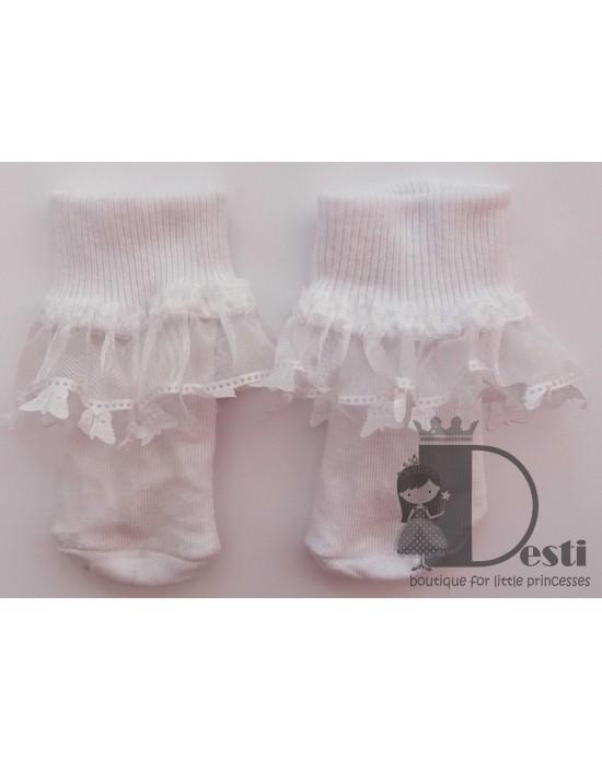 Бели чорапчета