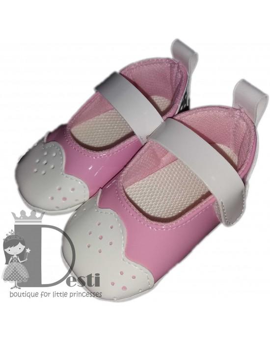 Кожени меки обувки