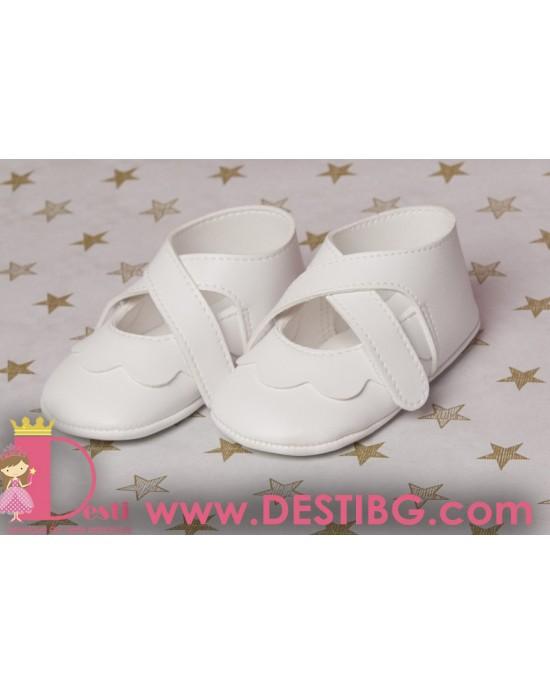 Кожени обувки бели