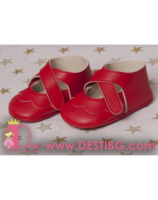Кожени обувки червени