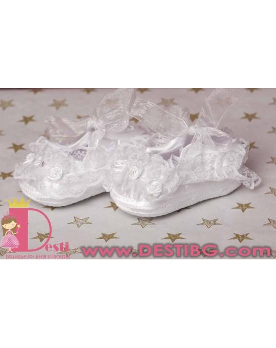 Меки бели обувки с розички