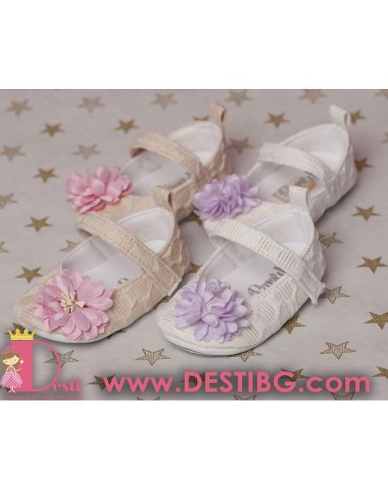 Меки обувки със златни нишки - бели и пепел от рози