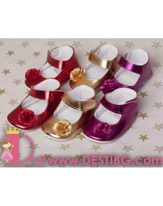 Кожени обувки златни, лилави, червени с цвете