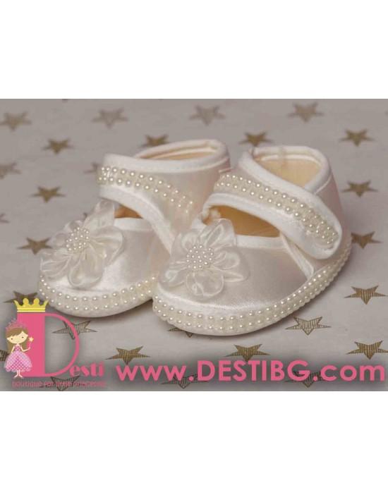 Меки обувки